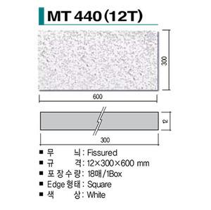 KCC마이톤 MT440 12T*300*600
