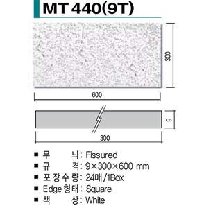KCC마이톤 MT440 9T*300*600