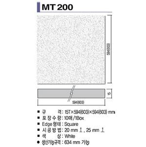 KCC마이톤 MT200 15T*603*603